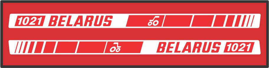 Simaco Nalepnice - Traktori - Belarus | Traktori - Belarus | BELARUS 1021